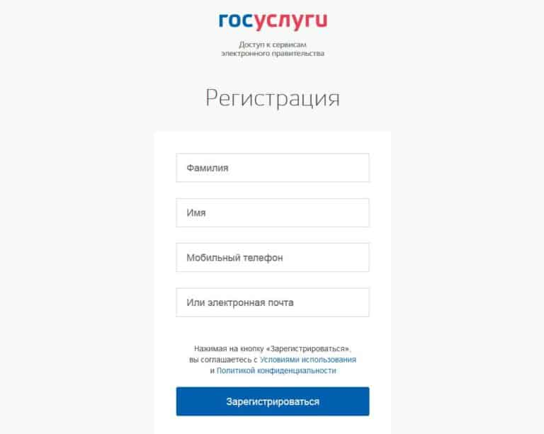 Форма регистрации - шаг1